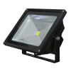 Led Flood Light (0)